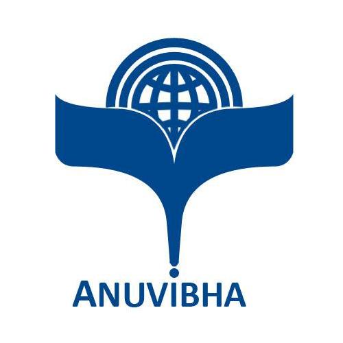 Anuvibha logo